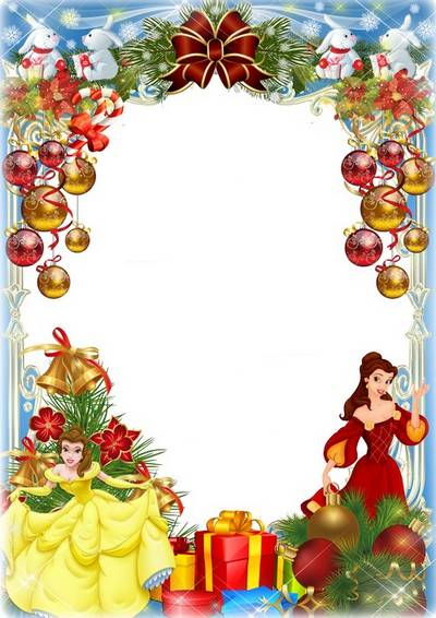 Festive frame for baby pictures - Baby gifts happiness is