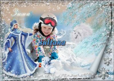 Children's winter photo frame - Winter Beauty