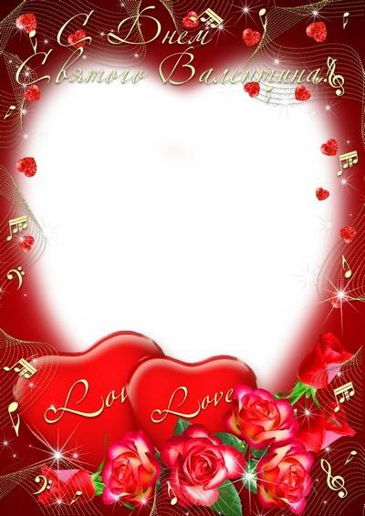 Romantic photo frame for Valentine's Day - Two loving hearts and music of love