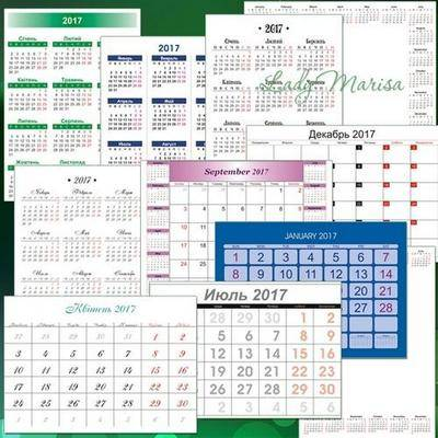 2017 Photoshop calendar's grids in PNG + CDR format (English, Russian, Ukrainian languages)