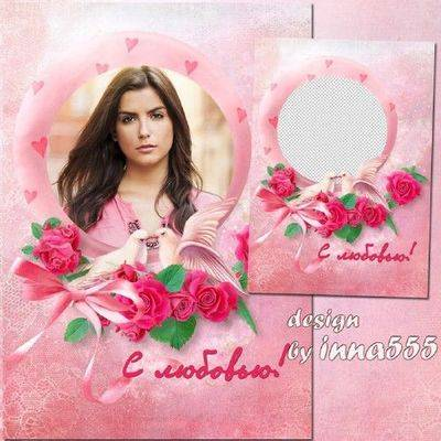 Free Photoshop frame psd on the day of St. Valentine in soft pink tones with a pair of doves and red roses