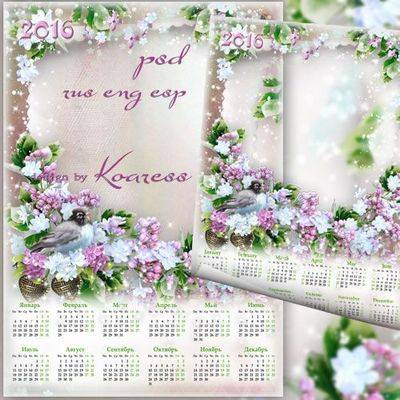 Calendar psd 2016 with frame (can insert photos) Lilac flowers - multilayer psd file