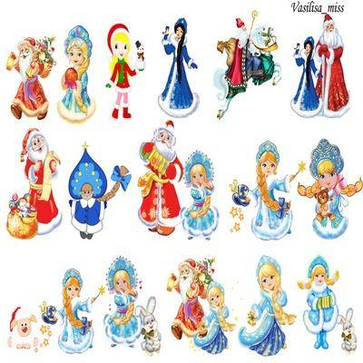 Clipart png Santa Claus + the snow maiden - 20 png
