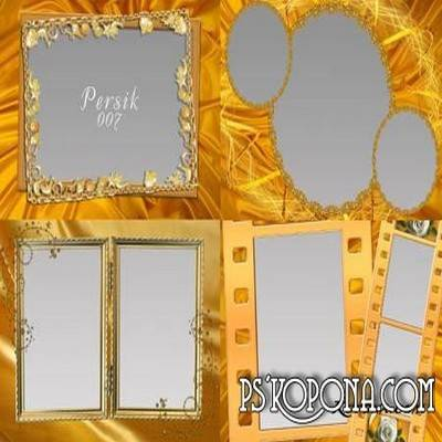 Gold Frames png format for Photoshop