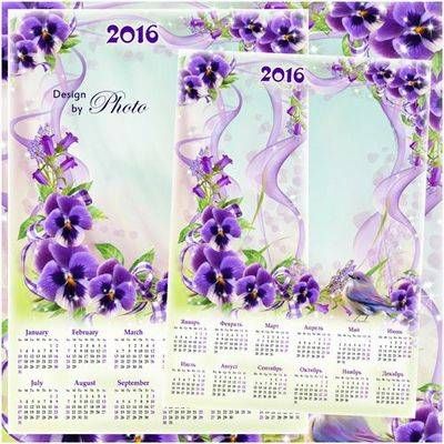 PSD Calendar layer photoshop with beautiful spring flowers violet 2016  - Calendar-photo frame