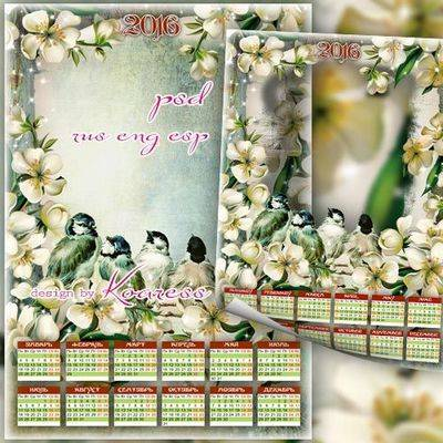 2016 Calendar Photoshop cs6 multilayer psd with flowers and birds - English, Spanish, Russian languages