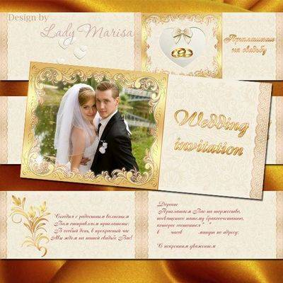 Free Photoshop Wedding invitation multilayer psd format in Golden decor with ability to insert photos - download Wedding invitation PSD
