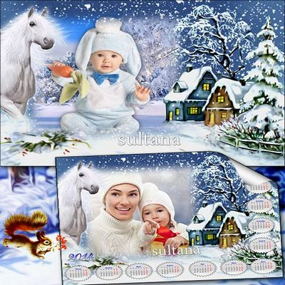 Set for Photoshop - Winter frame and calendar with white horse
