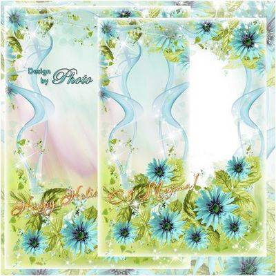 Festive Photoshop frame March 8 - Have fun spring - Free Download