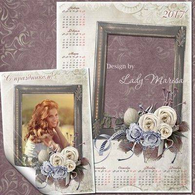 Free Set: 2016 & 2017 Calendar multilayer PSD file + Photo Frame Congratulations - Vintage Rose