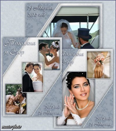 A set of wedding frames for Photoshop - Our wedding number 2