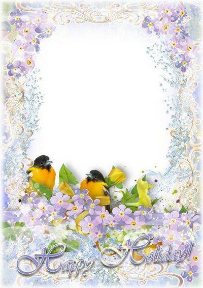 Happy Holiday - beautiful frame psd template with flowers and birds