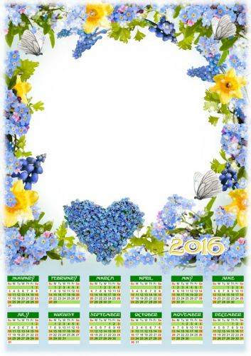 2016 Photoshop Calendar Spring psd file with spring flowers and butterflies - can insert photos