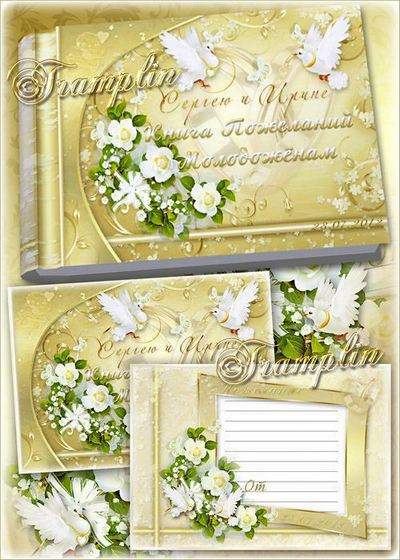 Wedding Wishes Book for groom and bride - Let everything dream come true