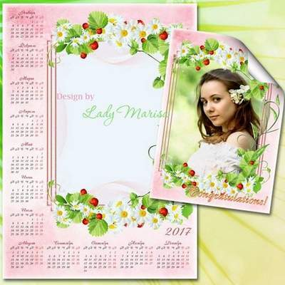 Set: Multilayer PSD Calendar 2016, 2017 +  PSD frame Congratulations! in pink style. Calendar (English, Russian,Ukrainian - choice)