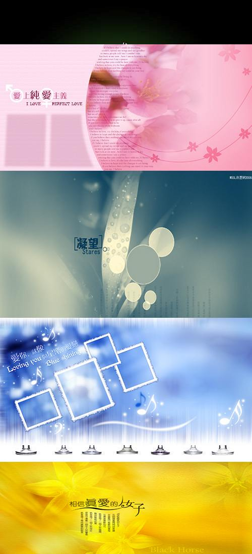 Collection of multi-layer PSD with flowers and butterflies