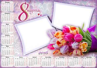 2016 Greeting calendar PNG + PSD flowers tulips (can insert photo)
