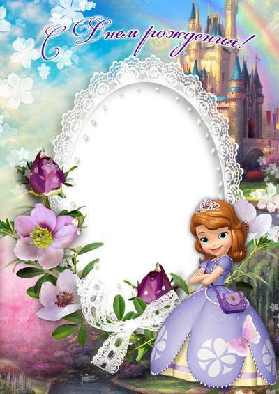 Children Photoshop frame PNG+ PSD Template princesses Sofia