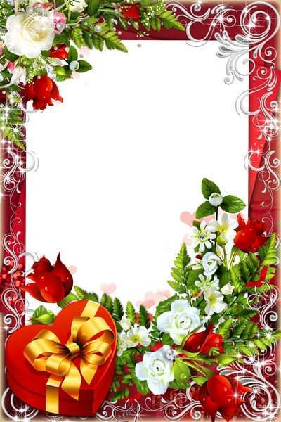 Romantic frame - Only our happiness and love