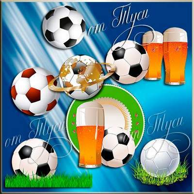 Clip Art  - Football ball