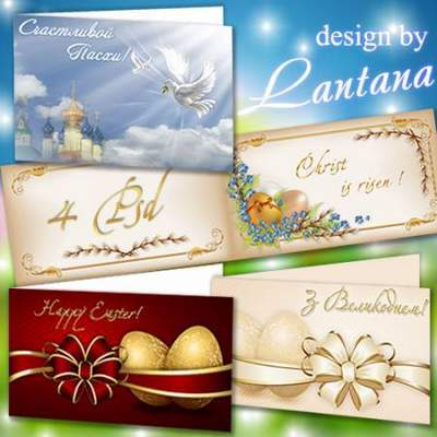PSD source-Cards free download - Happy Easter
