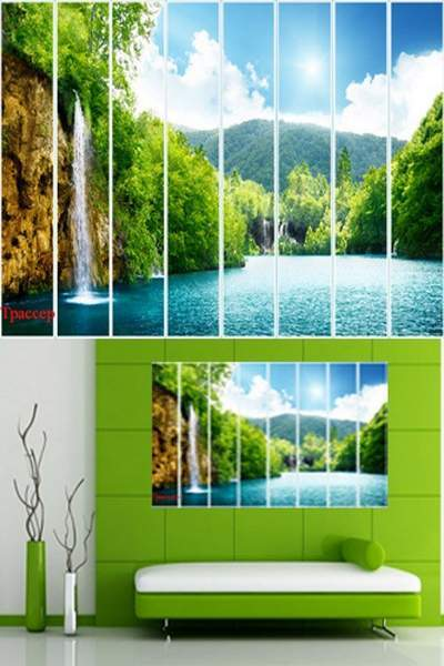 Polyptych in PSD format - waterfall to the Amazon