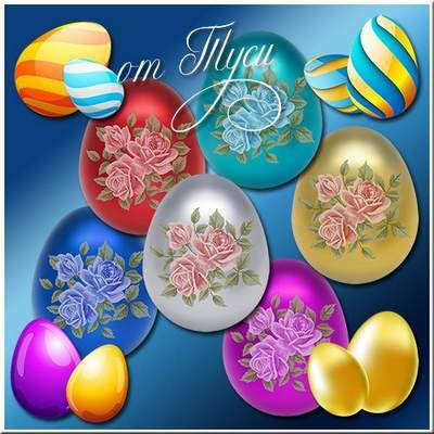 Clipart for Easter - In celebration I give you an Easter egg