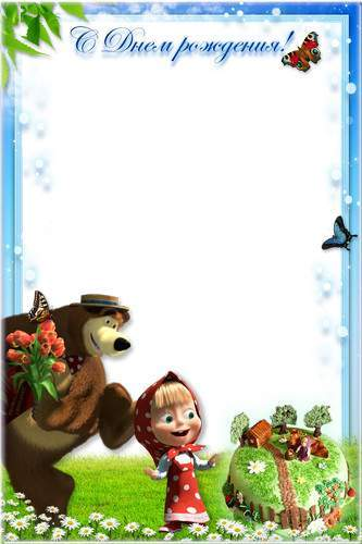 Frames for a photo Masha and a bear the collection № 3