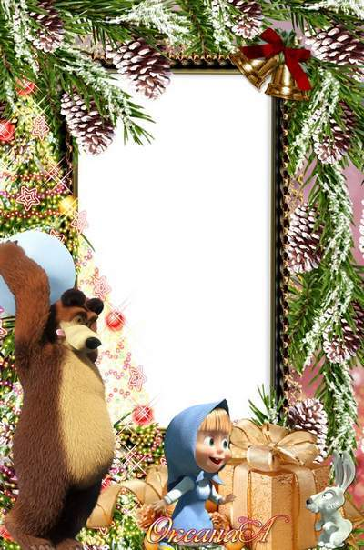 Frame with Masha and the Bear Christmas - What's in my gift