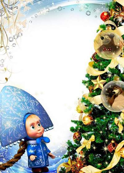 Christmas frame for children - Gifts from Masha and the Bear