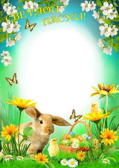 Greeting frame for Photoshop - Happy Easter
