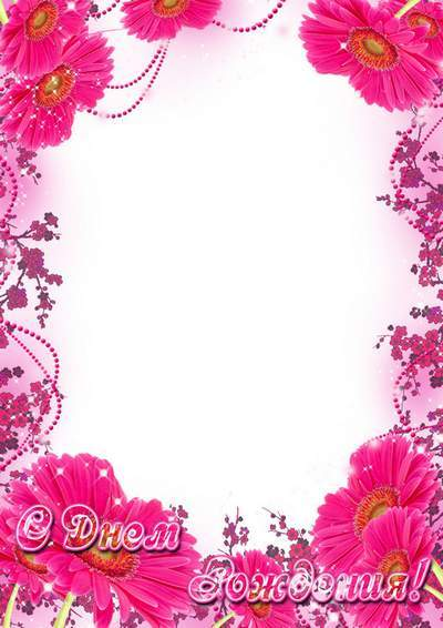 Greeting frame for Photoshop - Happy birthday with colorful gerberas
