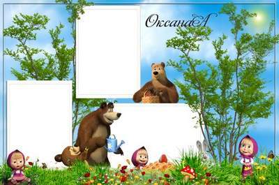 Children Frame for 3 pictures - Summer Masha and the bear