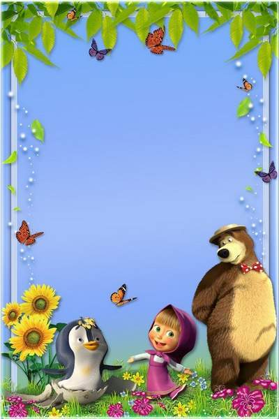 Kid's Photoframe - Penguin, Masha and bear