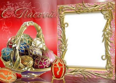 The collection of frames  21 PNG - Let the day of the Easter sun is shining you in heaven rejoice blue