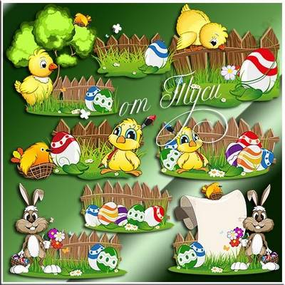 Children's Easter clipart - That Easter - day joyful