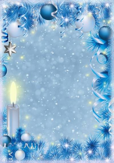 Christmas frame for photoshop in blue tones - My favorite holiday New Year