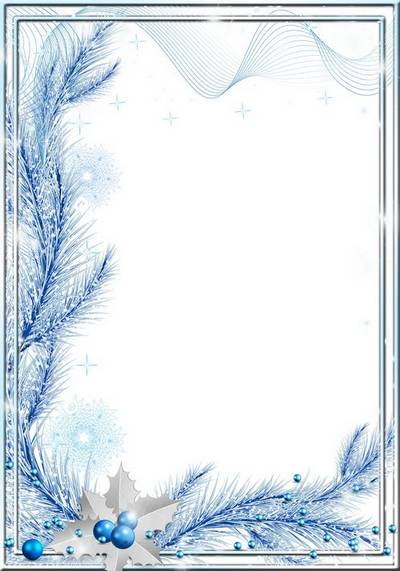 Christmas Photo Frame - Blue Fantasy