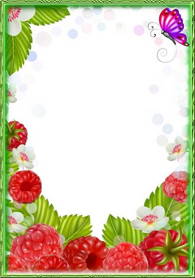Fruit photo frame template psd file with raspberries