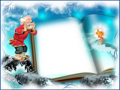 Frames for photoshop - Favorite fairy tales of the childhood