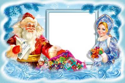 Frame for photoshop - Father Frost's Mail