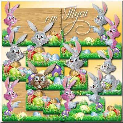 Free psd Clipart Easter download - Easter presents