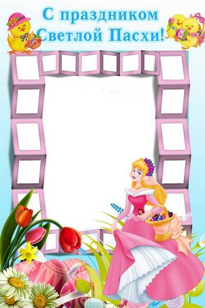 Baby Frames for photos Happy Easter download free