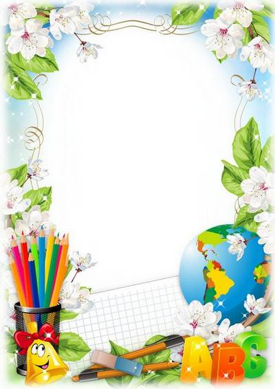 Free School vingette Photoshop frame psd template free download