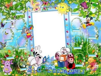 Free Vignette for kindergarten with Frame free download
