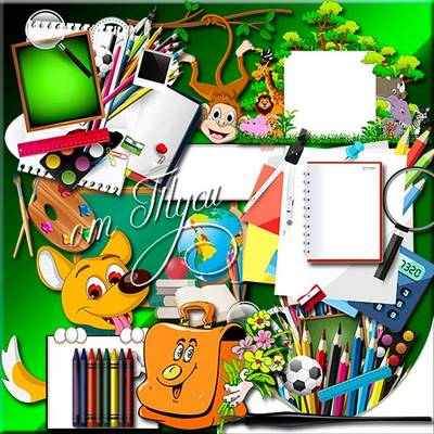 School clipart free download - School time - not the game