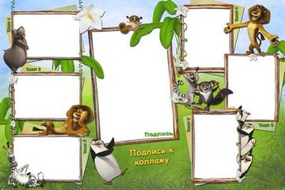 Free Children frame vignette psd  - Madagascar free download from google drive