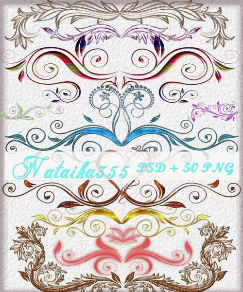 Curl Clipart 50 PNG Images + PSD file - Color whorls free download