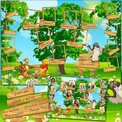 Baby frame family tree with Winnie the Pooh and his friends free download