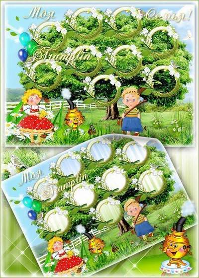 Family tree frame - Genealogy wonder tree grows free download